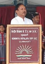 Dr  R K Bharati