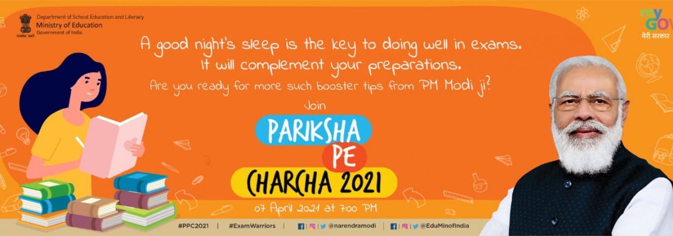 Pariksha pe Charcha - 2021