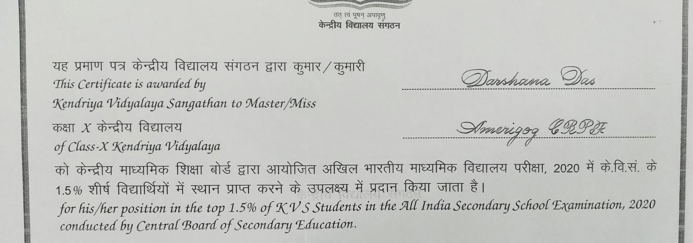 CBSE Merit Certificate to Drasana Das of Class X (2019-20)